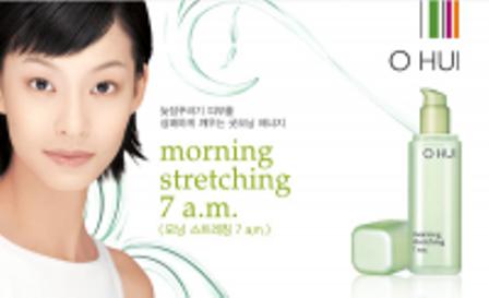 Славное имя для корейской косметики